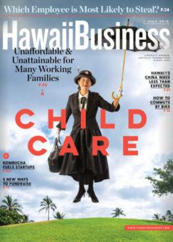 HAWAII BUSINESS MAGAZINE