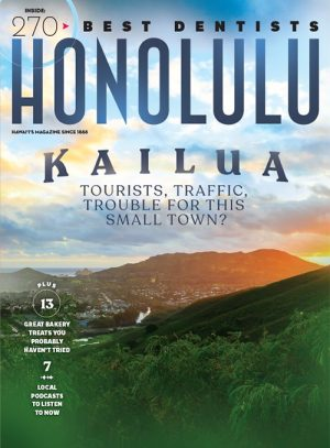 Feb 2019 HONOLULU cover